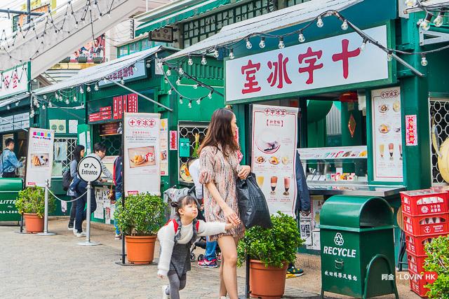 海洋公園2019_5香港老大街午餐_3.jpg