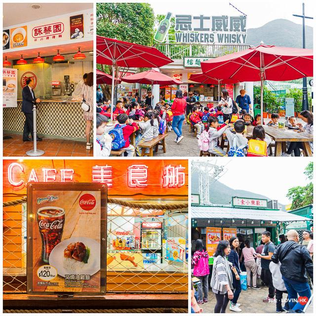 海洋公園2019_5香港老大街午餐_2.jpg