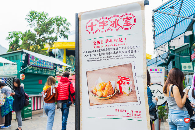 海洋公園2019_5香港老大街午餐_8.jpg