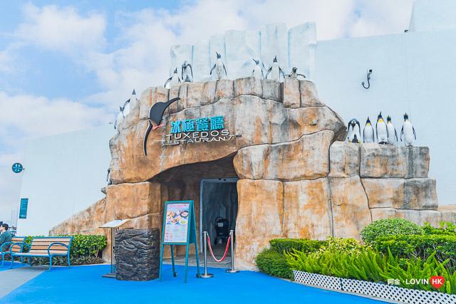 海洋公園2019_7冰極餐廳_14.jpg