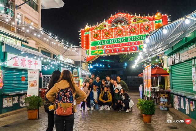 海洋公園2019_5香港老大街_35.jpg