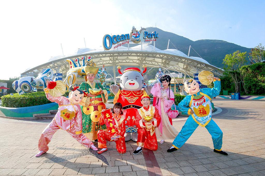 海洋公園2019_13新年_1.jpg