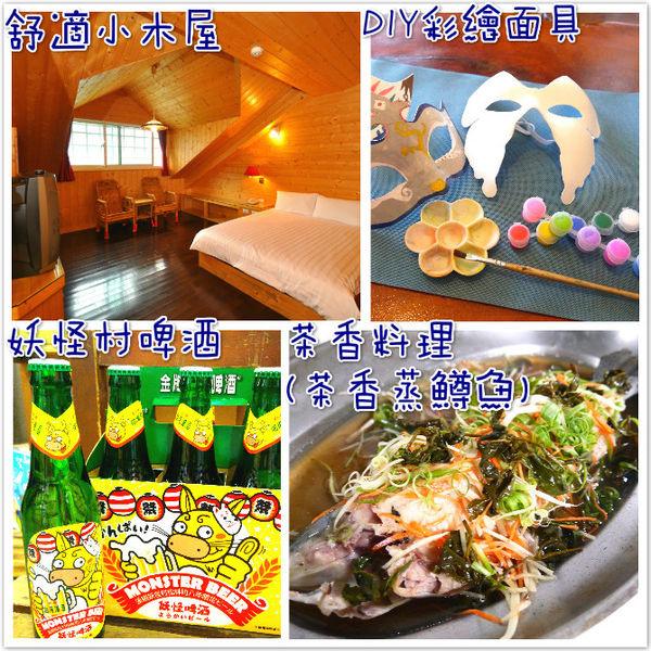 中秋連假南投旅遊5.jpg