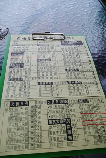 銀杏森林13.jpg
