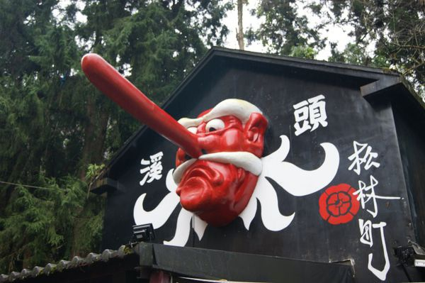 國慶連假行程2.jpg