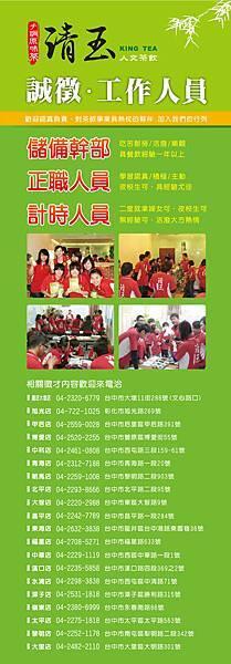 清玉-誠徵100_0629.jpg