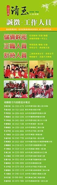 清玉-誠徵100_0815.jpg