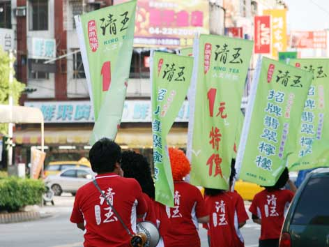 台中昌平店慶開幕 (33).JPG