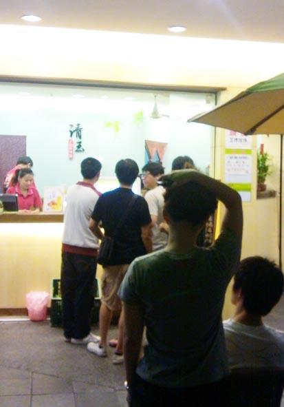2010-07-01 19.54.41.jpg