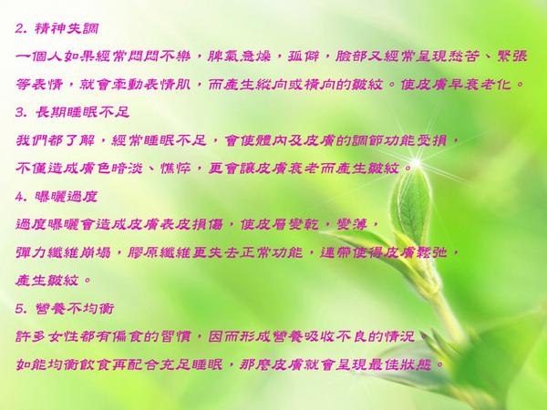 http://f10.wretch.yimg.com/kingyen3993/32764/1115176663.jpg