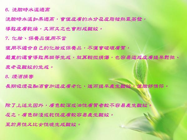 http://f10.wretch.yimg.com/kingyen3993/32764/1115176664.jpg