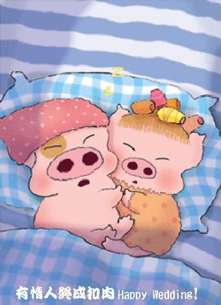 PIG PIG.jpg
