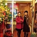 20100116_642r  京燕開幕.jpg