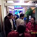 20100116_647  京燕開幕.JPG