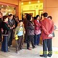 20100116_655r  京燕開幕.jpg