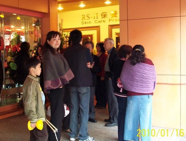 20100116_664r  京燕開幕.jpg