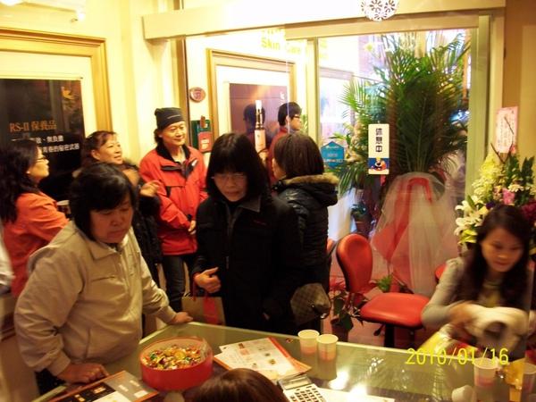 20100116_675  京燕開幕.JPG