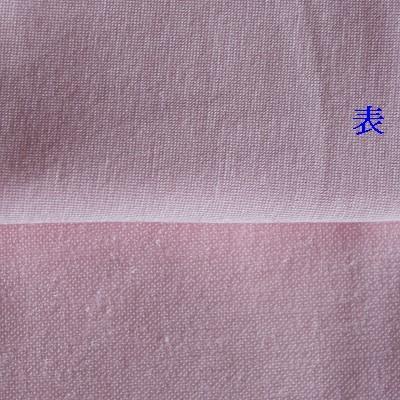 針織毛巾布(粉紅)