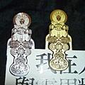 P1040151_副本.jpg