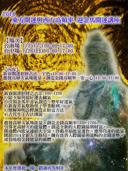 origin_4349612342_副本_副本