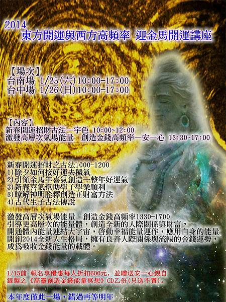 origin_4349612342_副本_副本_副本