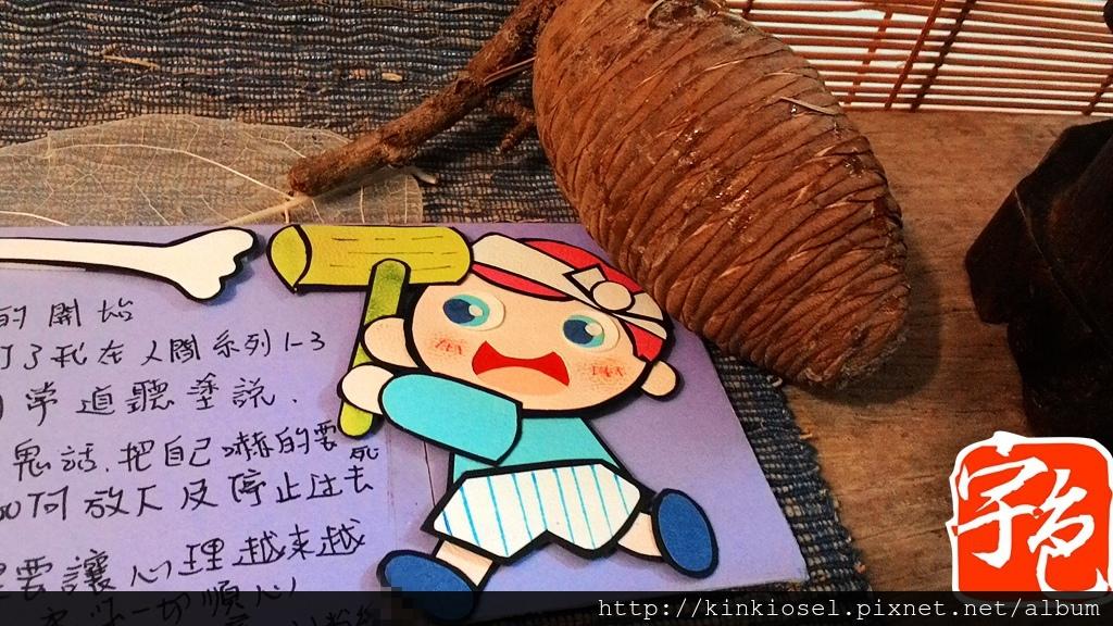P_20150918_164044_副本.jpg