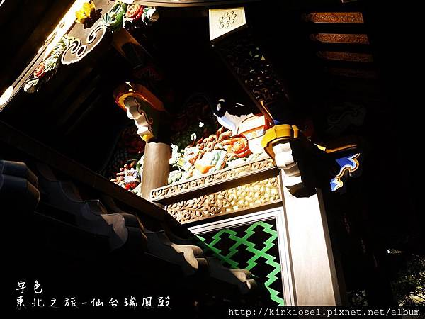 P1120550_副本.jpg