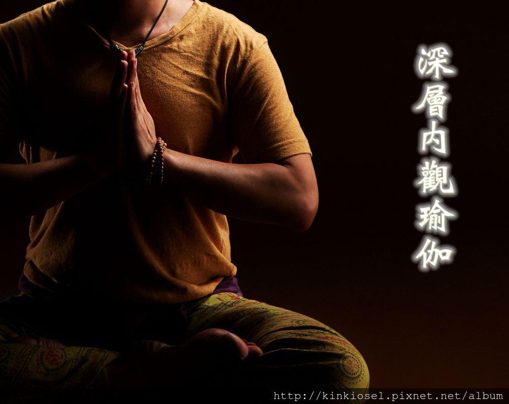 內觀瑜伽封面