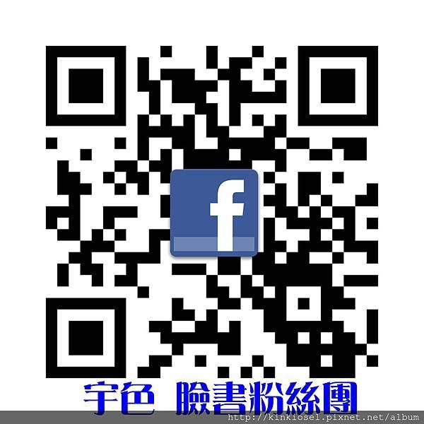 osel_FBQR code.jpg