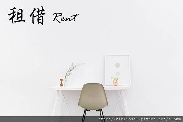 bench-accounting-49909_副本.jpg