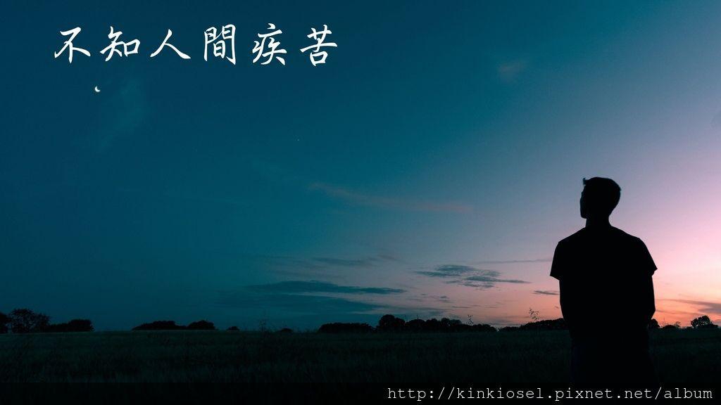 benjamin-davies-301161_副本.jpg