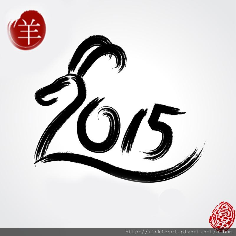 2015jpg.jpg