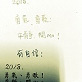 S__25018383.jpg