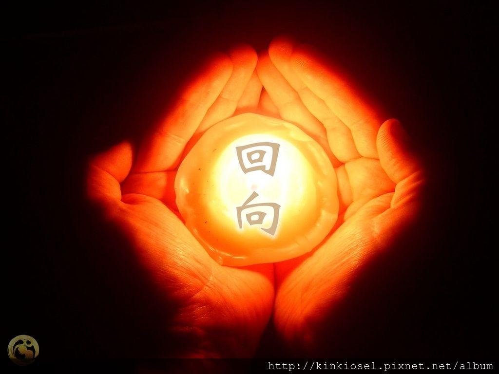 light-of-hope-1-1191323.jpg