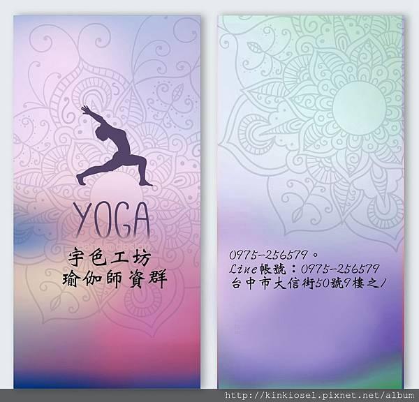 yoga banners 150P-01.jpg