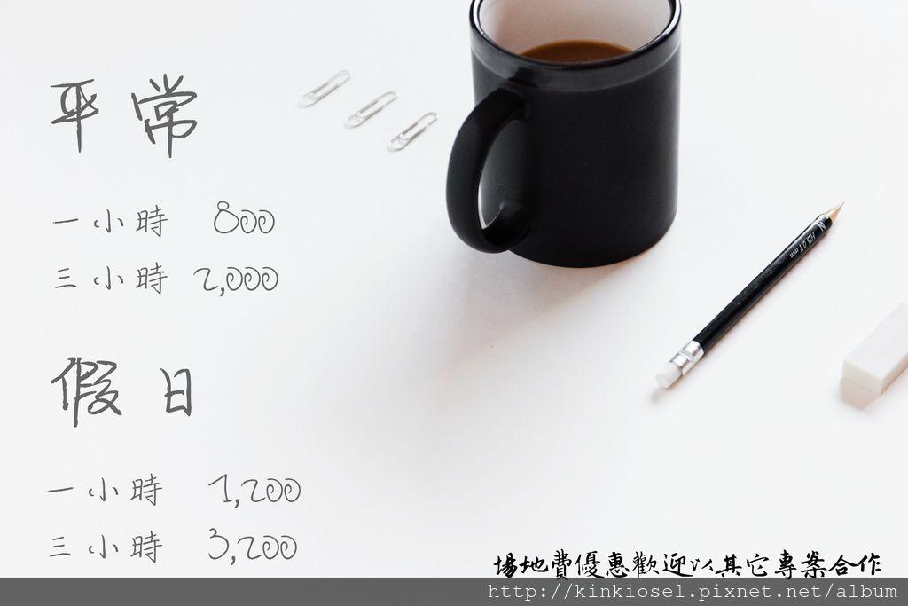bench-accounting-49027-unsplash_副本.jpg