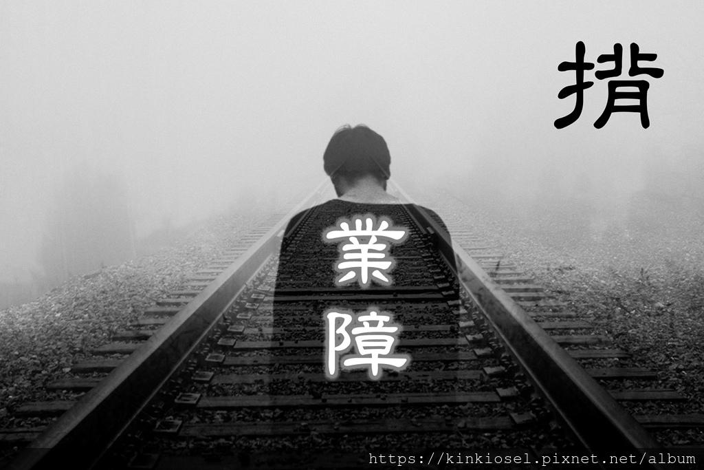 gabriel-762937-unsplash_副本.jpg