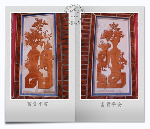 海珠堂壁磚雕.jpg