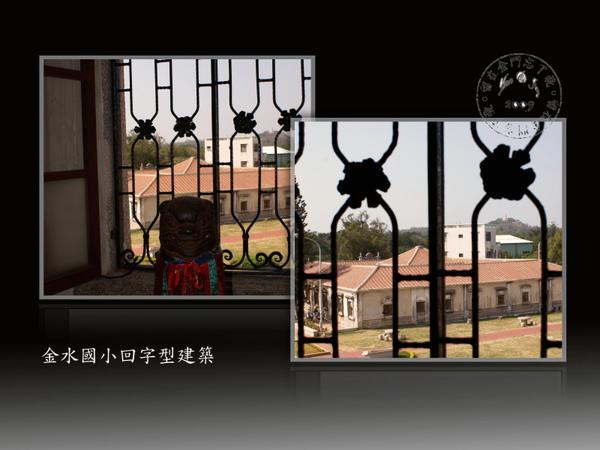 金水國小回字型建築.jpg