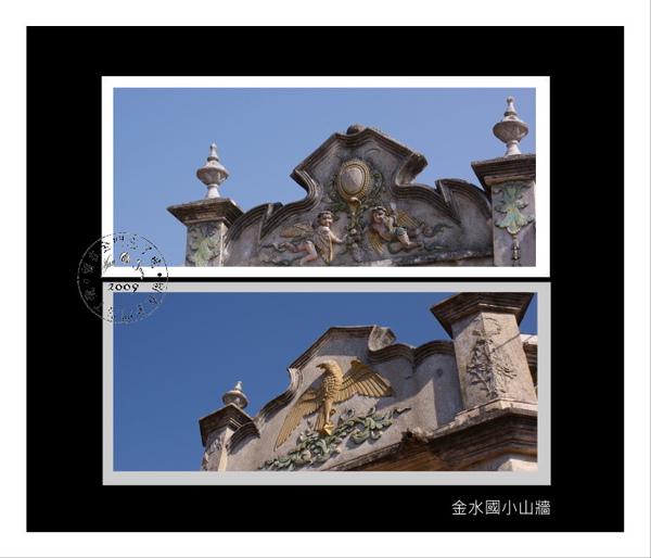 金水國小山牆2.jpg