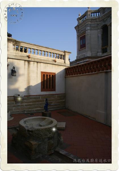 洗衣台及送水口 (2).JPG