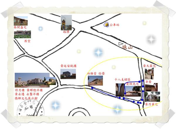 黃厝頂地圖1.jpg