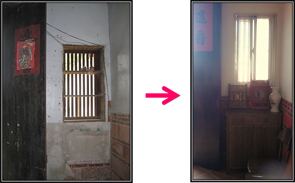 蘭骨頭的『門&窗』