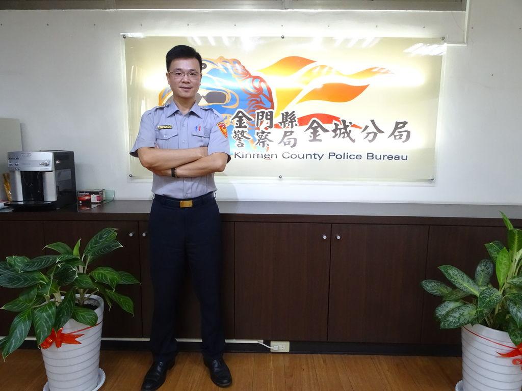 20180801 金門人物系列之3 「警察局金城分局長」郝心誠.JPG