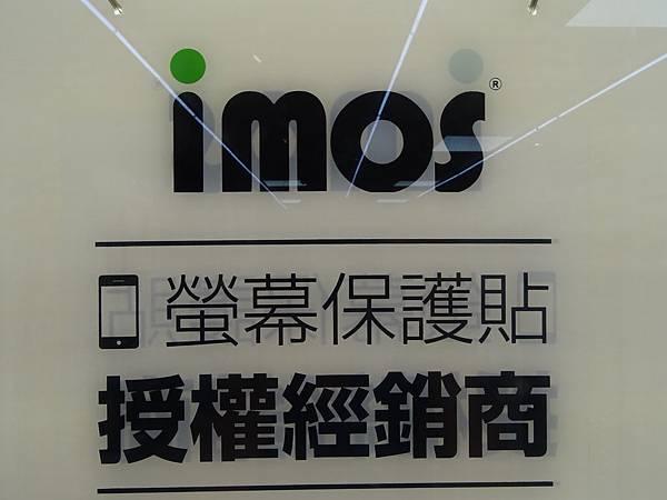 0810 007 金湖專業的手機醫生 「宏毅電子通訊」 (3).JPG