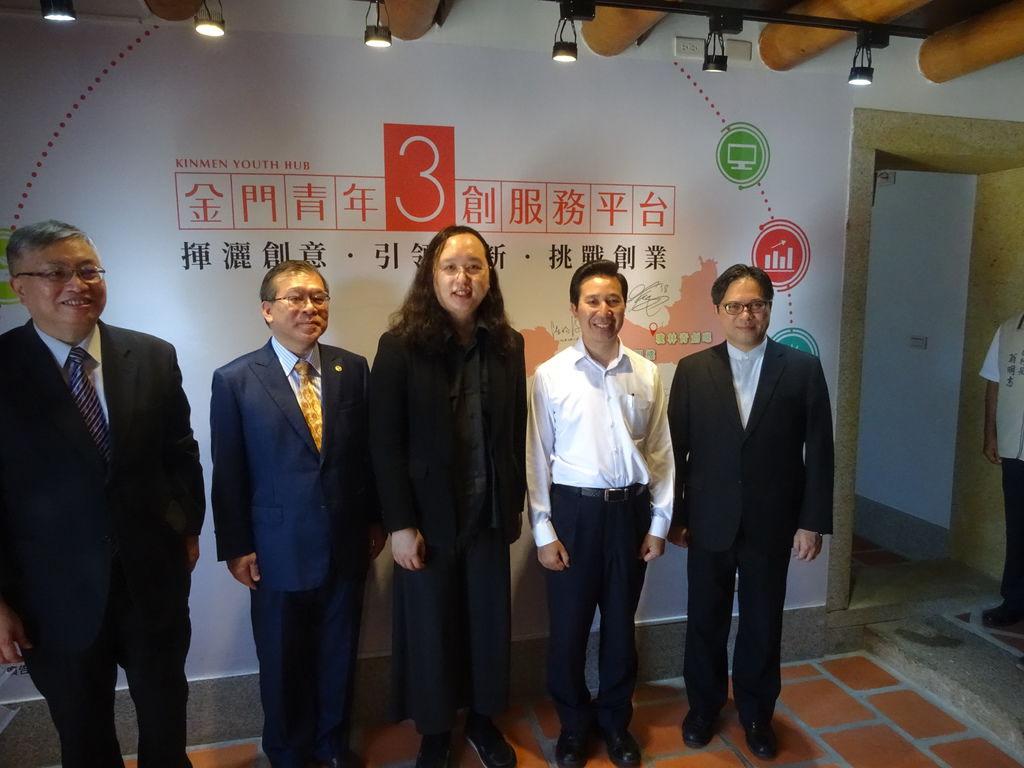 20180815 金門一站式「青年3創服務平台」正式啟動 (2).JPG
