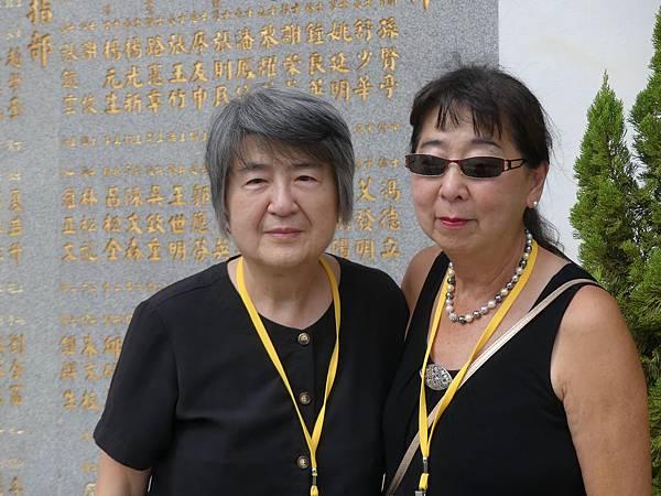 殉職副司令官趙家驤次女趙漱石(左)、三女趙燕石。記者盧禮賓/攝影.jpg