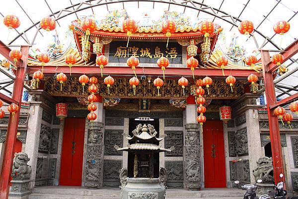 城隍廟正門