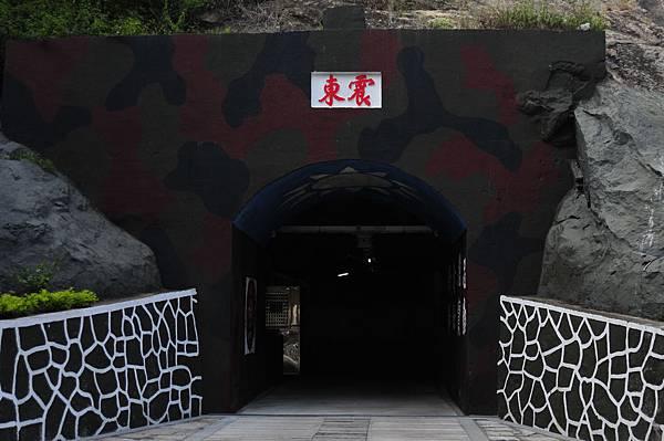 獅山砲陣地6