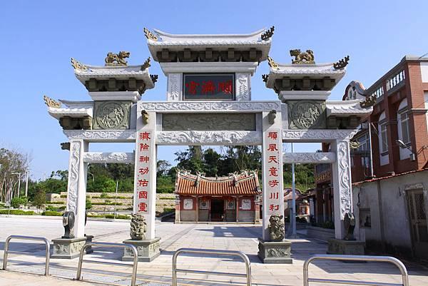 料羅順濟宮媽祖廟牌樓